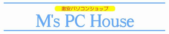 M's PC House